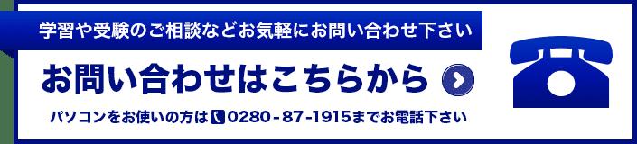 早稲田教育ゼミナールバナー